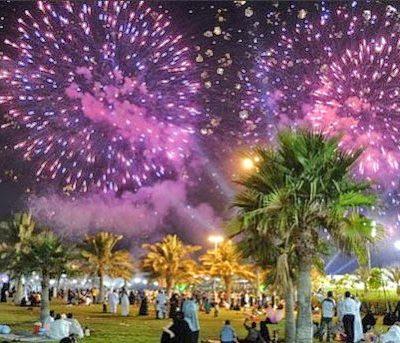جدول فعاليات عيد الأضحى بمدينة الرياض 2021